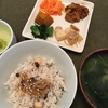 11/26 東京 曇り いい風呂の日