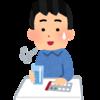 単位認定試験で起きそうなトラブルの対策(放送大学・千葉学習センター)