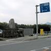 熊野町長の碑