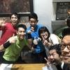 ついに来た!和太鼓集団「志多ら」と愛知県新城市のラッパー鳳雷さんとのコラボを観に行って来ました。