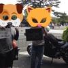 日本一周スタート