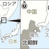 ロシア、北朝鮮に新航路=万景峰号使い来月から