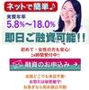 K-LIFEは東京都中央区日本橋本町1-7-4岡本ビル3階の闇金です。