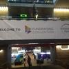 International Fundraising Congress in London  振り返り(パート1)