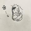 江東区 五の橋産婦人科での出産レポ