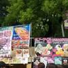 日比谷アフリカフェスティバル