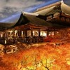 京都&琵琶湖&札幌