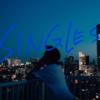 【勝手に解釈】Mr.Childrenの新曲「SINGLES」がもはやダブルスな上に主人公の葛藤を描いた名曲である件について