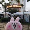 セブITパークのフードマーケットSugbo Mercado(メルカド)の最新店舗をチェック(∩´∀`)∩
