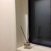 【無印良品の家】トイレのインテリア2
