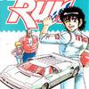 週刊少年ジャンプ打ち切り漫画紹介【1989年】