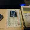 Arduinoで無線通信「XBee」に挑戦(1)