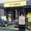 【柏モーニング】ルンビニの朝カレーセット