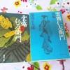 楽しみにしてた本が届いたよ~(*´▽`*)ノ