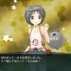 【戦果】まるゆ掘り4-5周回 〜迫撃砲を添えて〜