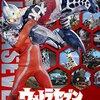 【特撮】感想:特撮「ウルトラセブン 4Kリマスター版」第6話「ダーク・ゾーン」