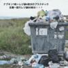 世界的にプラスチック禁止の方向へ。ナプキンにも実は。。