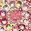 【更新】モーニング娘。'19ベストアルバム購入者特典画像公開!