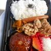 「ザめしや神戸玉津店」で「ハンバーグ&から揚げ弁当」をテイクアウトして食べた感想