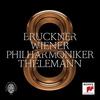 ブルックナー:交響曲第8番 / ティーレマン, ウィーン・フィルハーモニー管弦楽団 (2020 96/24)