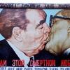 ベルリンの壁に描かれた絵は…