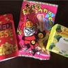 カルディの低糖質なお菓子シリーズ⑧!