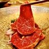 肉:中目黒と祐天寺の間にある鮮度抜群のラム肉料理を堪能できるお店!ハンバーグも絶品でおすすめ|LambCHAN(ラムチャン)