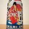 ヤッホーブルーイング/『SORRY UMAMI IPA』を飲んでみた
