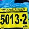 【キツかった】日産 サイクルパークフェスティバル 2019