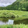 瓢箪堤(長野県伊那)