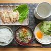 【おうちごはん】具沢山豚汁定食|鶏胸肉のチーズ焼き【晩御飯献立】