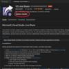 【速報】Visual Studio Live Share Public Previewを早速試してみた