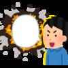 前略梶井基次郎ごっこ(檸檬鑑賞I)