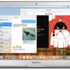 2018年新型が出る前に、macbookをおさらいしてみました。