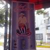 キューバ料理レストラン