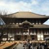 【奈良観光】奈良・東大寺大仏殿の大仏様他。