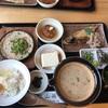 箱根に行ったよ
