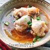 圧力鍋で簡単☆手羽元とお野菜の煮込みスープ
