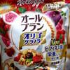 新発売「オールブラン オリゴグラノラ」はオリゴ糖でお腹に優しい #オールブランアンバサダー