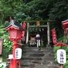 【箱根】玉簾(たまだれ)神社の御利益「縁結び及び無病息災」絵馬に祈願するとしたらどっち?
