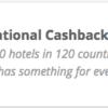 マリオットのホテル予約はTopcashback経由で