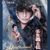 【雪組】「壬生義士伝/musicrevolution」観劇しました。ざざっと感想!