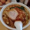 我流担々麺 竹子(文京区本郷)のタンタン麺
