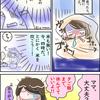 育児【ママが風邪?!】