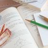 12月の家庭学習の予定