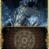 【Soul of Kings Ⅱ】水龍 雷推奨 覇級「破滅を呼ぶ大渦」【レイド】