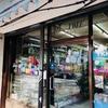 バンコク・アソークの手芸屋さん「TWEE SHOP」場所と行き方@タイ
