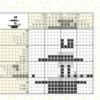 「ピクロス・懸賞同時にやるよ」アプリのNo.2064&一応招待コード公開