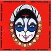 《お爺の脳に栄養・ジャズご飯^O^》『Ornette Coleman(オーネット・コールマン)/Dancing In Your Head【AMU】』・~>|音霊矢(OTODAMA ARROW)放ちたいなあ パット・メセニーと演ってるセッションに!――>>|<~・