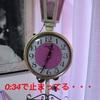 アンティーク時計の修理 クラシック